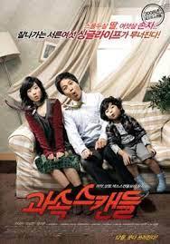 3 Film Rekomendasi Drama Korea Tentang Keluarga
